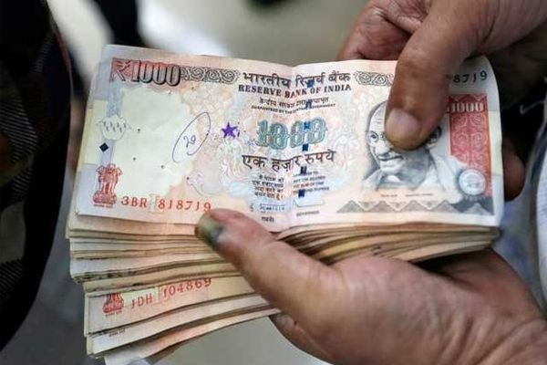 post demonetisation, income tax dept puts 9 lakh bank accounts in suspect category - Delhi News in Hindi