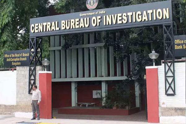 CBI files 3 chargesheets for UBI fraud of 150 crores - Mumbai News in Hindi