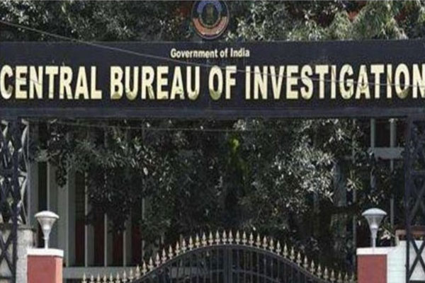 CBI arrested 2 Mumbai officials in bribery case - Mumbai News in Hindi