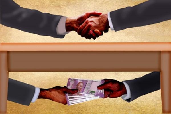 सीबीआई ने चेक के माध्यम से रिश्वत लेते महाराष्ट्र बैंक के एजेंट को पकड़ा !