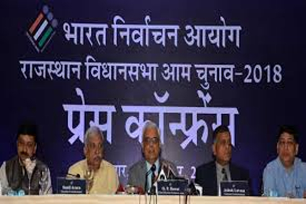 Election Commission of India, two-day visit from November 16 - Jaipur News in Hindi
