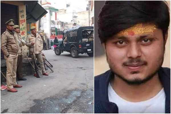 कासगंज हिंसा व चंदन हत्या मामले में एक और गिरफ्तार