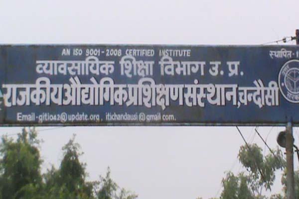 Crores Machines Dusting at ITI College in sambhal - Sambhal News in Hindi