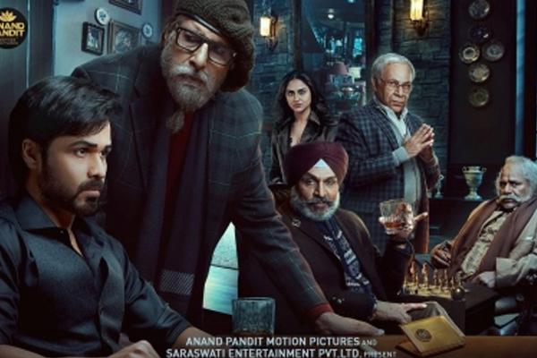 Big B Chehre, co-starring Rhea Chakraborty and Emraan Haashmi on Apr 30 - Bollywood News in Hindi
