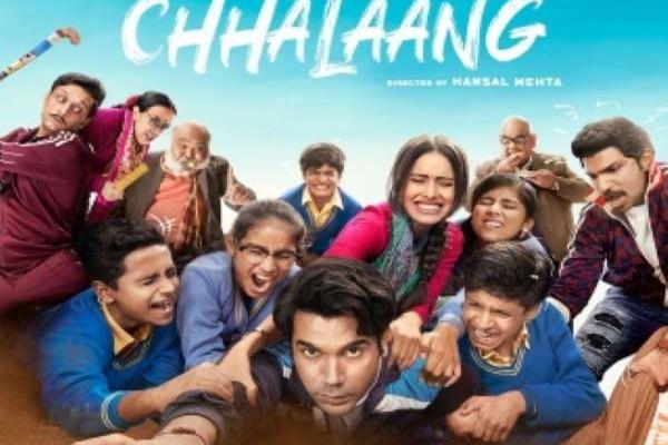 Rajkummar Rao: Child actors the real stars of Chhalaang - Bollywood News in Hindi