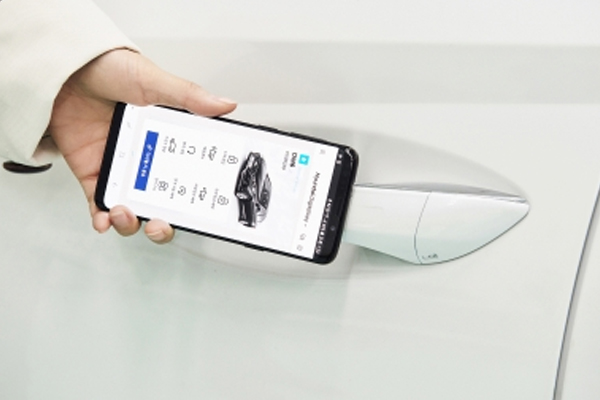 This chip will turn smartphones into car keys - Gadgets News in Hindi