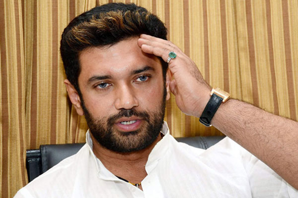 Papa never compromised with Nitish: Chirag Paswan - Patna News in Hindi