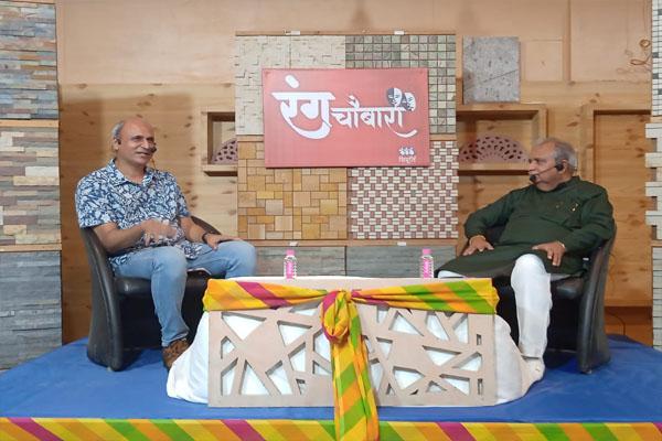 Writers play an important role in eradicating social distance - Pankaj Subir - Jaipur News in Hindi