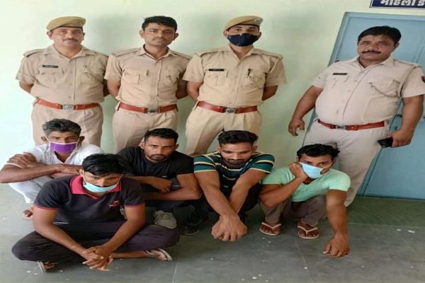 5 members of gang who cheated by advertising playboy job on social media arrested - Sri Ganganagar News in Hindi
