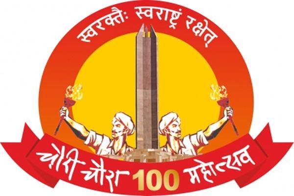 चौरी-चौरा - बिस्मिल की फांसी ने गोरखपुर को बना दिया क्रांतिकारियों का गढ़