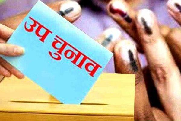 मध्यप्रदेश विधानसभा के उपचुनाव में 355 उम्मीदवार मैदान में, 35 उम्मीदवार ने नाम वापस लिए