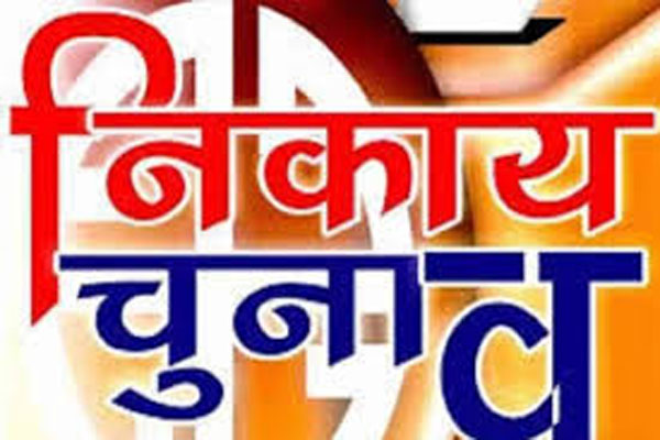 Municipal body elections in Haryana on 27 December - Chandigarh News in Hindi