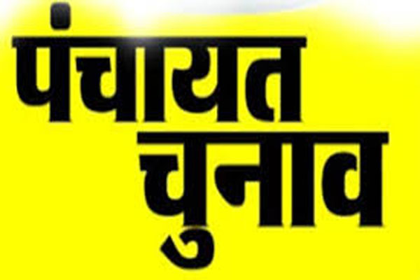 Reservation list of District Panchayat Presidents released 27 posts unreserved - Lucknow News in Hindi