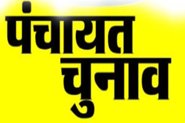 UP Panchayat elections - BJP gives preference to backward people, also bets on Muslims - Lucknow News in Hindi
