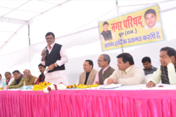 Make the city clean and healthy with the peoples innovations - Rathore - Churu News in Hindi