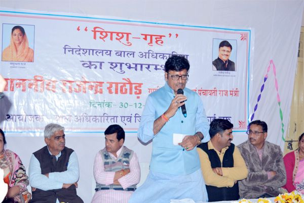 done Launched of Nand Home by the Minister of Panchayati Raj - Churu News in Hindi