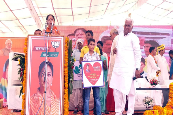 dausa news : Water will be available to 13 districts including Dausa From the ERCP scheme : Chief Minister Vasundhara Raje - Dausa News in Hindi