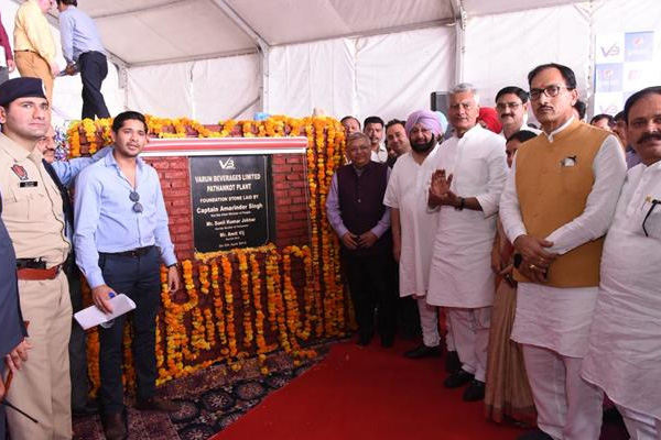 CM laid the foundation stone of Rs 800 crore Beverages plant in Pathankot - Pathankot News in Hindi