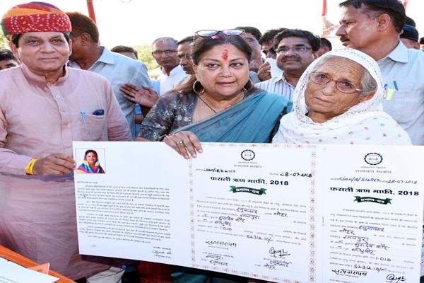 प्रदेश में लाखों लोगों को मिला योजनाओं का लाभ : CM