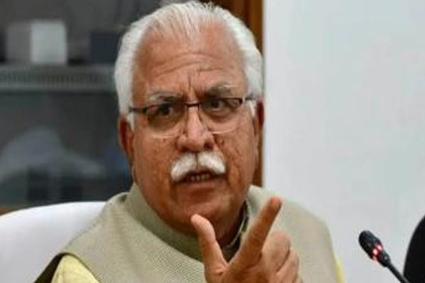 Haryana Government Approves 1000 Posts of AYUSH Assistant - Chandigarh News in Hindi