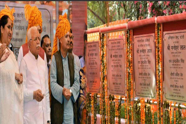 Inauguration of projects worth Rs 100 crores including 50 bed hospital in Pataudi sub division - Gurugram News in Hindi