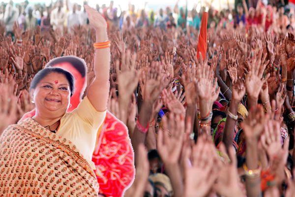 'हर वर्ग, हर मजहब और हर व्यक्ति की उन्नति ही हमारा लक्ष्य'