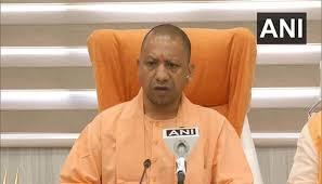 CM Yogi announced 30 day bonus to state employees this Diwali - Lucknow News in Hindi