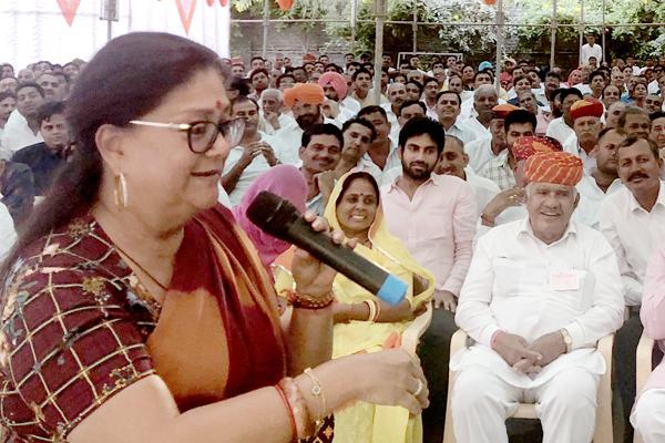 रणकपुर में बोलीं CM राजे-भाजपा एकमुख-एकजुट, कांग्रेस के कई मुख-कई गुट