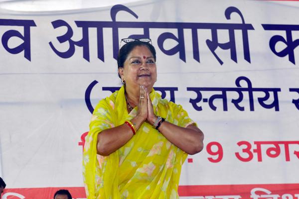 मुख्यमंत्री वसुंधरा राजे ने की किसानों का पूरा कर्जा माफ करने की घोषणा