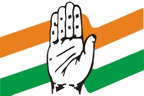 bhilwara news : Scheduled Tribes Division of Bhilwara District Congress Committee - Bhilwara News in Hindi