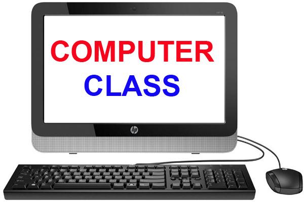 dharamshala news : Apply for computer training till 12th September in dharamshala - Dharamshala News in Hindi
