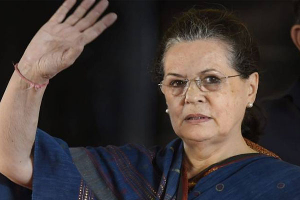 Sonia Gandhi will discuss with Congress Chief Ministers - Delhi News in Hindi