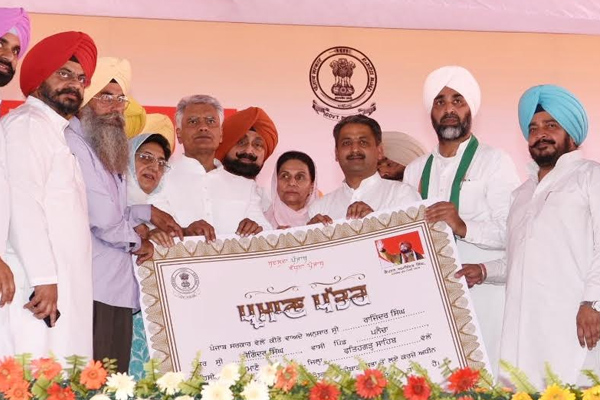 Distribution of loan waiver certificate of Rs. 485.69 crores to 73748 farmers of six districts - Sangrur News in Hindi