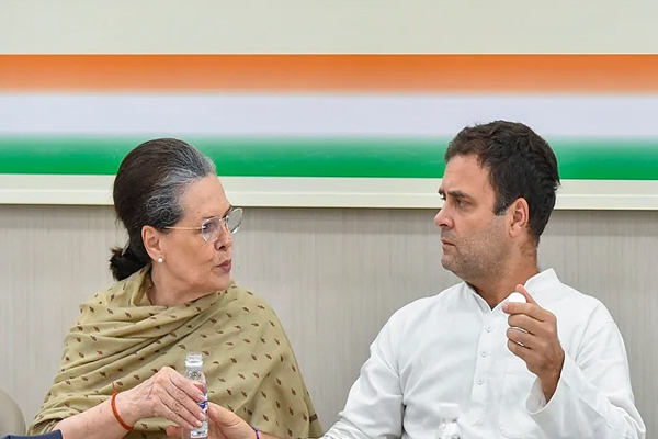 Rahul Gandhi said in Congress meeting - I will definitely play the party which gives responsibility - Delhi News in Hindi