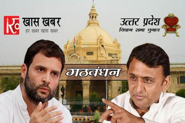 sp congress alliance loose in amethi - Amethi News in Hindi