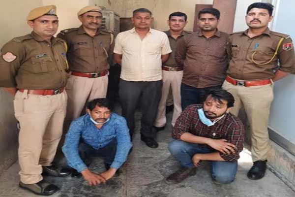 Consignment of fake notes caught in Jaipur, two smugglers from car arrested - Jaipur News in Hindi