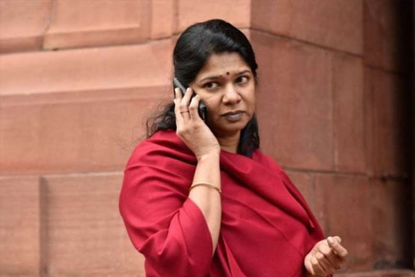DMK MP Kanimozhi Corona infected - Chennai News in Hindi