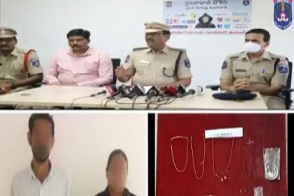हैदराबाद में कोविड पीड़ितों से कीमती सामान लूटने के आरोप में दंपत्ति गिरफ्तार