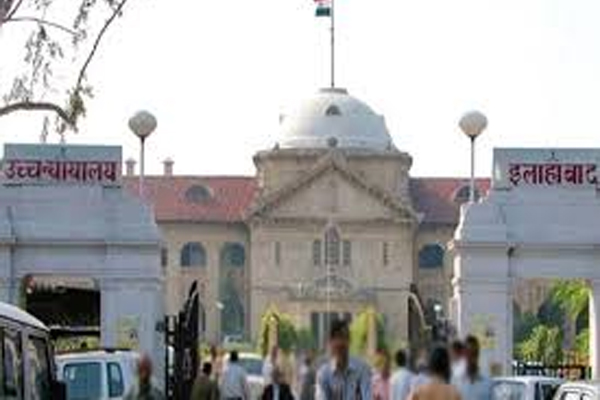 Unnao case - letter petition sent to Allahabad High Court - Allahabad News in Hindi