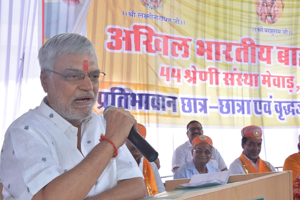 Rajasthan Assembly Speaker CP Joshi said the youth - Rajsamand News in Hindi