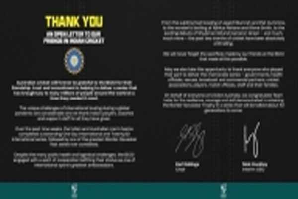 Cricket Australia thanks BCCI for successful bilateral series - Cricket News in Hindi