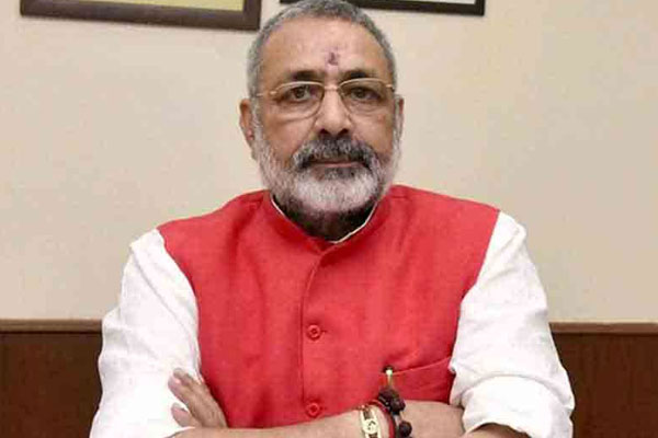 Bihar: Cow gave birth to 2 heifer together, Giriraj Singh tweeted and shared information - Begusarai News in Hindi