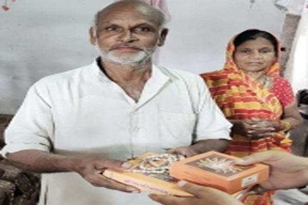 अयोध्या में भूमि पूजन का प्रसाद सबसे पहले दलित परिवार को दिया गया