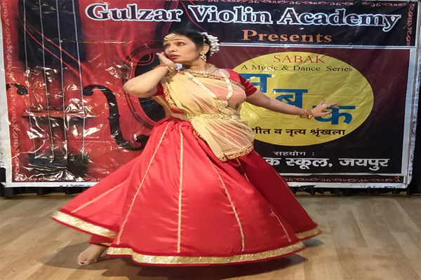 Lessons on classical dance Kathak gathered color - Jaipur News in Hindi