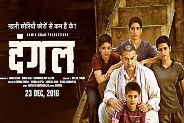 Aamir Khans daughter sports Danga t-shirt - Bollywood News in Hindi