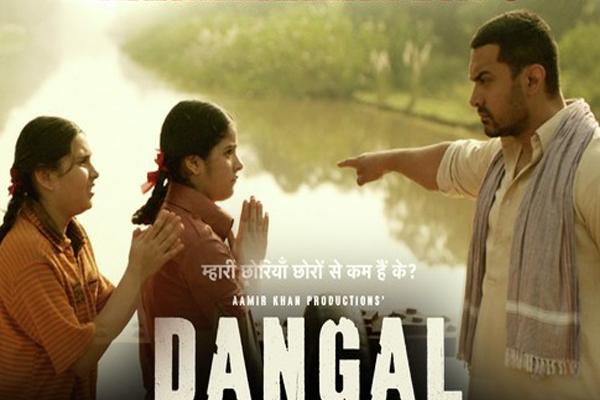 Dangal biggest blockbuster of the decade: Yahoo India - Bollywood News in Hindi