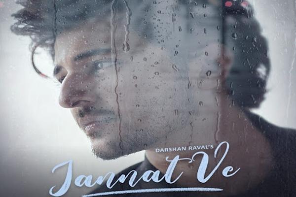 दर्शन रावल ने अपने मानसून गीत 'जन्नत वे' को रिलीज किया