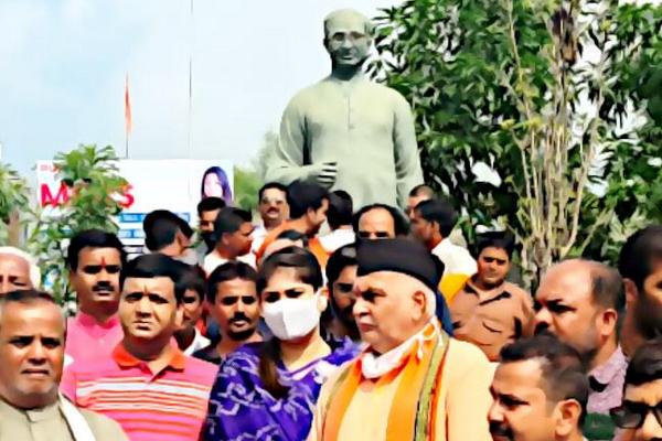 व्यक्ति, समाज और प्रकृति की एकात्मकता से भारत बनेगा महाशक्ति - दीप्ति किरण माहेश्वरी