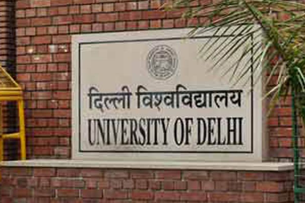 Admissions in Delhi University can start after July 15 - Delhi News in Hindi