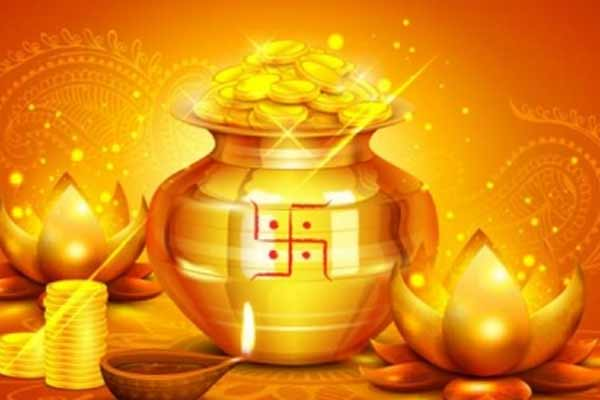 Dhanteras 2020 - Learn Puja vidhi, enjoyment and auspicious time - Puja Path in Hindi